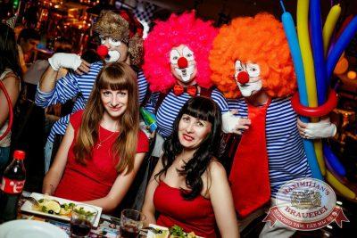 День именинника, 24 июня 2016 - Ресторан «Максимилианс» Новосибирск - 07