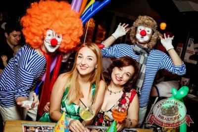 День именинника, 24 июня 2016 - Ресторан «Максимилианс» Новосибирск - 09