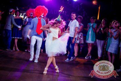 День именинника, 24 июня 2016 - Ресторан «Максимилианс» Новосибирск - 10