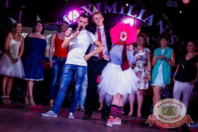 День именинника, 24 июня 2016 - Ресторан «Максимилианс» Новосибирск - 12