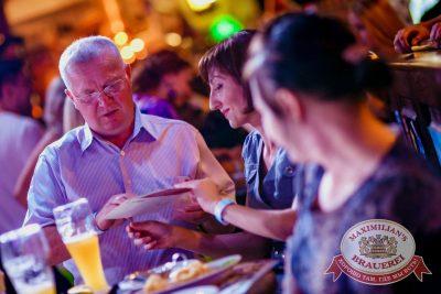 День именинника, 24 июня 2016 - Ресторан «Максимилианс» Новосибирск - 16