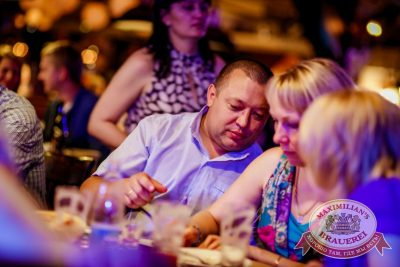 День именинника, 24 июня 2016 - Ресторан «Максимилианс» Новосибирск - 17