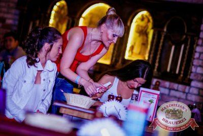 День именинника, 24 июня 2016 - Ресторан «Максимилианс» Новосибирск - 18