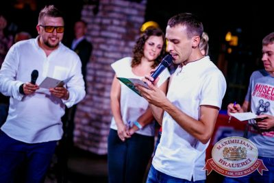 День именинника, 24 июня 2016 - Ресторан «Максимилианс» Новосибирск - 19