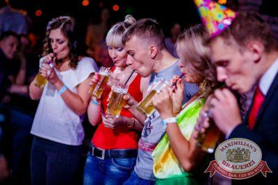 День именинника, 24 июня 2016 - Ресторан «Максимилианс» Новосибирск - 20