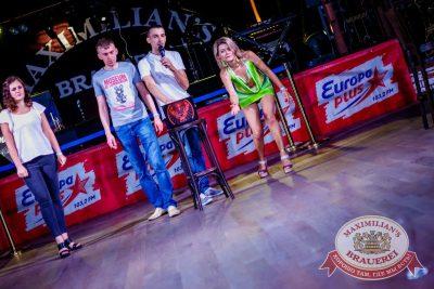 День именинника, 24 июня 2016 - Ресторан «Максимилианс» Новосибирск - 21