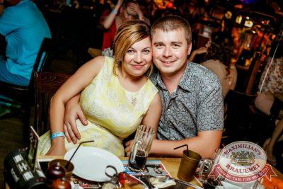 День именинника, 24 июня 2016 - Ресторан «Максимилианс» Новосибирск - 28