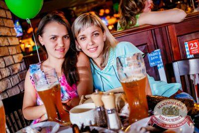 День именинника, 24 июня 2016 - Ресторан «Максимилианс» Новосибирск - 29