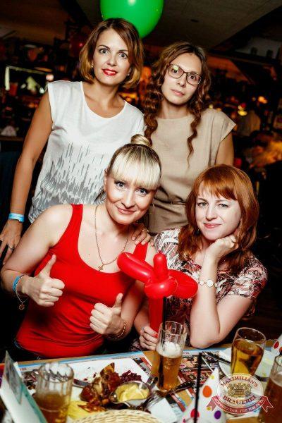 День именинника, 24 июня 2016 - Ресторан «Максимилианс» Новосибирск - 30
