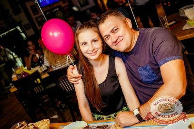 День именинника, 24 июня 2016 - Ресторан «Максимилианс» Новосибирск - 32