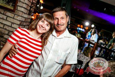 ЧИЖ & CO, 9 июня 2016 - Ресторан «Максимилианс» Новосибирск - 10