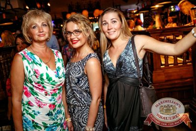 ЧИЖ & CO, 9 июня 2016 - Ресторан «Максимилианс» Новосибирск - 14