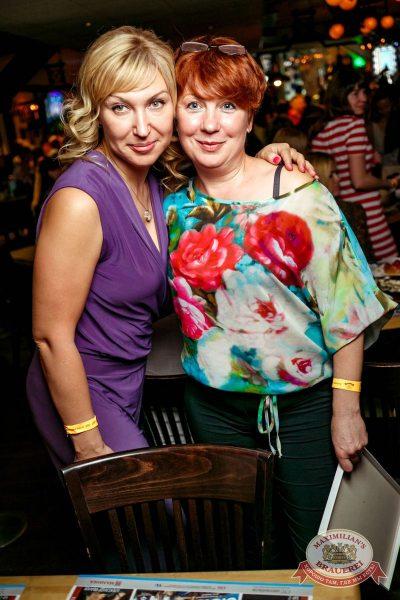 ЧИЖ & CO, 9 июня 2016 - Ресторан «Максимилианс» Новосибирск - 18