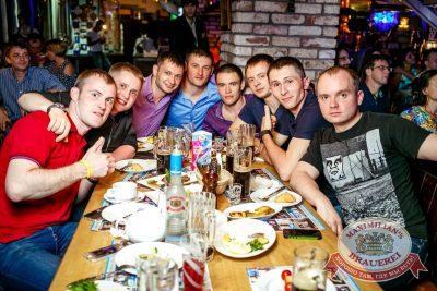 ЧИЖ & CO, 9 июня 2016 - Ресторан «Максимилианс» Новосибирск - 20