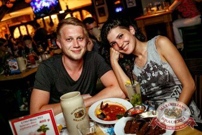 ЧИЖ & CO, 9 июня 2016 - Ресторан «Максимилианс» Новосибирск - 21