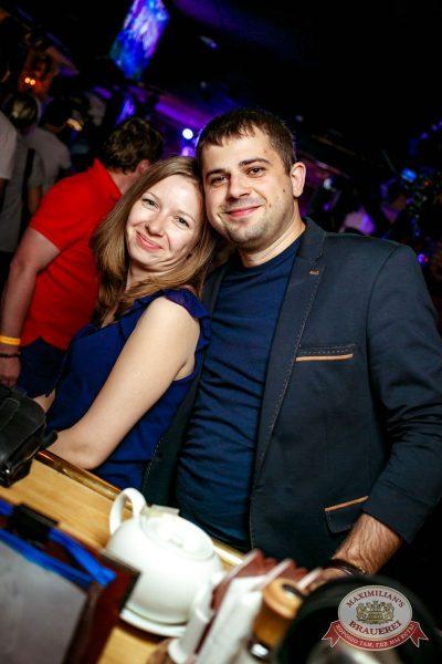 ЧИЖ & CO, 9 июня 2016 - Ресторан «Максимилианс» Новосибирск - 22