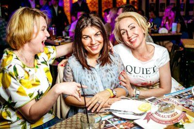 ЧИЖ & CO, 9 июня 2016 - Ресторан «Максимилианс» Новосибирск - 24
