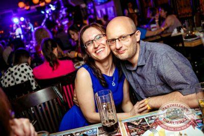ЧИЖ & CO, 9 июня 2016 - Ресторан «Максимилианс» Новосибирск - 27