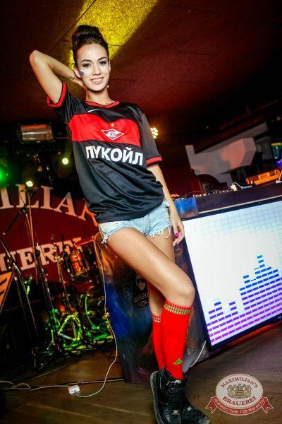 «Дыхание ночи»: Euro Football party, 10 июня 2016 - Ресторан «Максимилианс» Новосибирск - 02