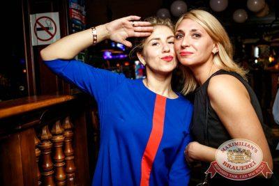 «Дыхание ночи»: Euro Football party, 10 июня 2016 - Ресторан «Максимилианс» Новосибирск - 08