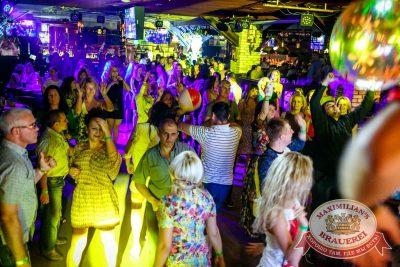 «Дыхание ночи»: Euro Football party, 10 июня 2016 - Ресторан «Максимилианс» Новосибирск - 09