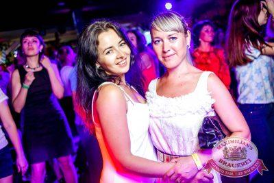 «Дыхание ночи»: Euro Football party, 10 июня 2016 - Ресторан «Максимилианс» Новосибирск - 12
