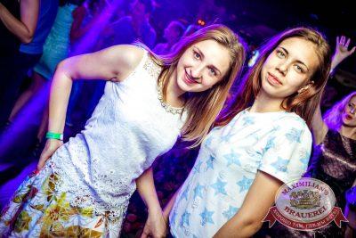 «Дыхание ночи»: Euro Football party, 10 июня 2016 - Ресторан «Максимилианс» Новосибирск - 13