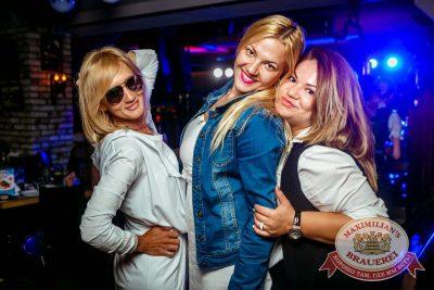 «Дыхание ночи»: Euro Football party, 10 июня 2016 - Ресторан «Максимилианс» Новосибирск - 14