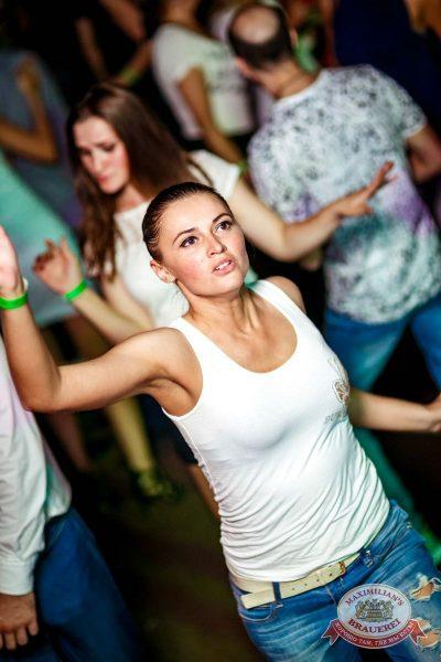 «Дыхание ночи»: Euro Football party, 10 июня 2016 - Ресторан «Максимилианс» Новосибирск - 15