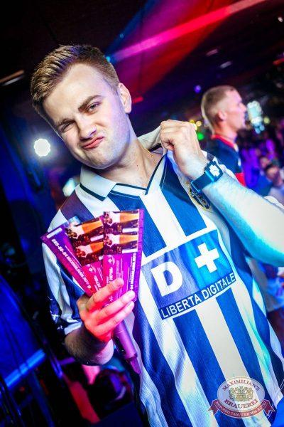 «Дыхание ночи»: Euro Football party, 10 июня 2016 - Ресторан «Максимилианс» Новосибирск - 17