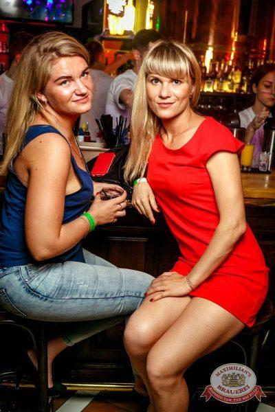 «Дыхание ночи»: Euro Football party, 10 июня 2016 - Ресторан «Максимилианс» Новосибирск - 18
