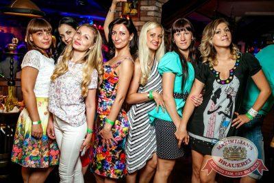«Дыхание ночи»: Euro Football party, 10 июня 2016 - Ресторан «Максимилианс» Новосибирск - 19