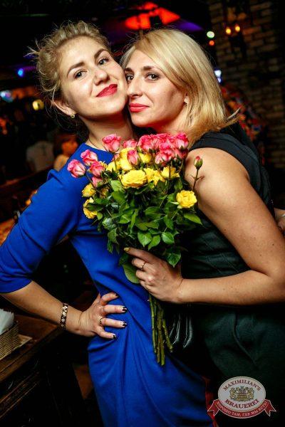«Дыхание ночи»: Euro Football party, 10 июня 2016 - Ресторан «Максимилианс» Новосибирск - 21