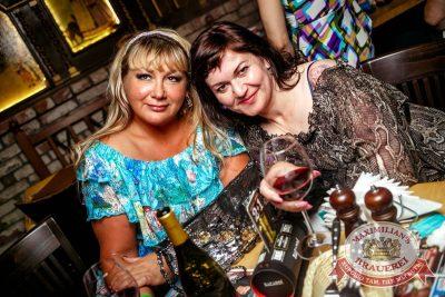 «Дыхание ночи»: Euro Football party, 10 июня 2016 - Ресторан «Максимилианс» Новосибирск - 26