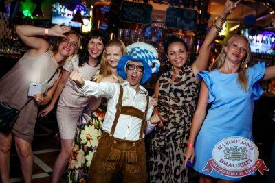 День пивовара, 11 июня 2016 - Ресторан «Максимилианс» Новосибирск - 01