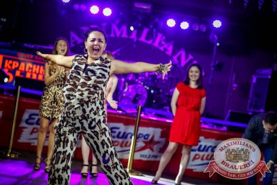 День пивовара, 11 июня 2016 - Ресторан «Максимилианс» Новосибирск - 02