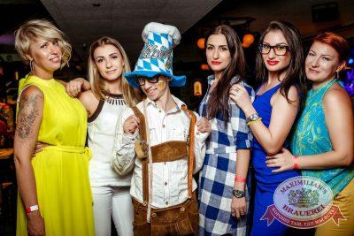 День пивовара, 11 июня 2016 - Ресторан «Максимилианс» Новосибирск - 07