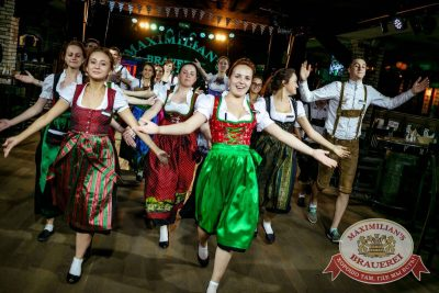 День пивовара, 11 июня 2016 - Ресторан «Максимилианс» Новосибирск - 10