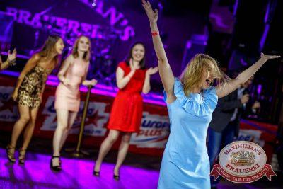 День пивовара, 11 июня 2016 - Ресторан «Максимилианс» Новосибирск - 13