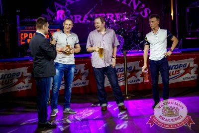 День пивовара, 11 июня 2016 - Ресторан «Максимилианс» Новосибирск - 16