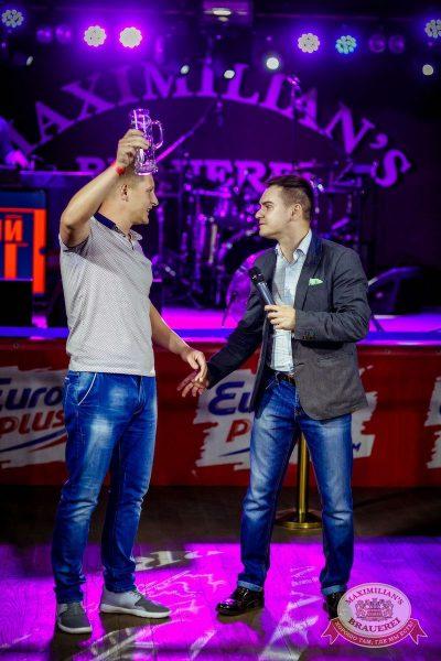 День пивовара, 11 июня 2016 - Ресторан «Максимилианс» Новосибирск - 18