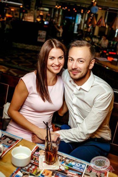День пивовара, 11 июня 2016 - Ресторан «Максимилианс» Новосибирск - 26