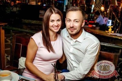 День пивовара, 11 июня 2016 - Ресторан «Максимилианс» Новосибирск - 28