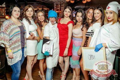 День медика, 18 июня 2016 - Ресторан «Максимилианс» Новосибирск - 08