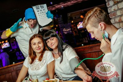 День медика, 18 июня 2016 - Ресторан «Максимилианс» Новосибирск - 09