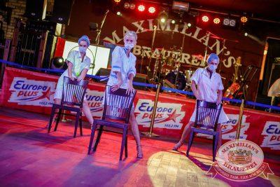 День медика, 18 июня 2016 - Ресторан «Максимилианс» Новосибирск - 14