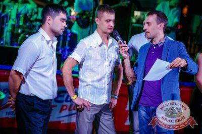 День медика, 18 июня 2016 - Ресторан «Максимилианс» Новосибирск - 15