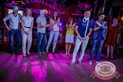 День медика, 18 июня 2016 - Ресторан «Максимилианс» Новосибирск - 18