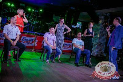 День медика, 18 июня 2016 - Ресторан «Максимилианс» Новосибирск - 19