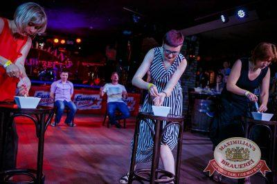 День медика, 18 июня 2016 - Ресторан «Максимилианс» Новосибирск - 20
